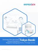 biolis_tokyoboeki_reagents